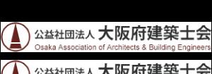 大阪建築士会
