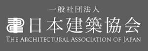 日本建築士協会